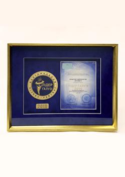Cronvest - награда